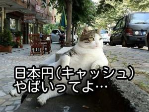 伊藤レポートをご存知ですか、海外はこれで日本を買う?
