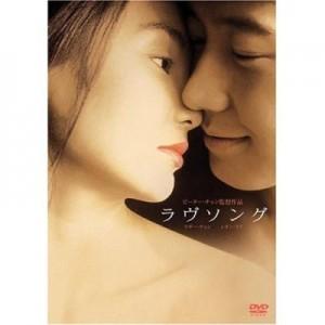 月曜の夜と、テレサ・テンの歌と、香港映画のラブソング