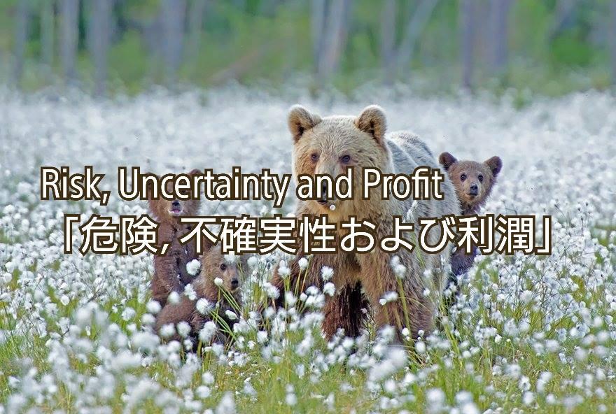 戦争が始まりそうなのが不確実性であって、始まったらリスクは織り込まれる