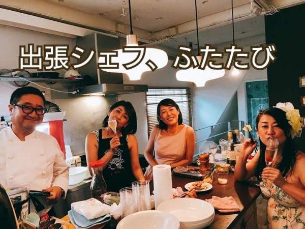 おまけでざっきーキッチン@長崎を振り返り、好きな事って大事だと思う
